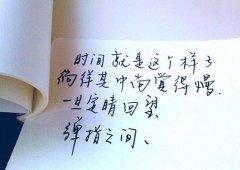 女生文字圖片,就是不想再愛了(liao)