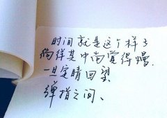 女生文字圖(tu)片,就是(shi)不(bu)想再愛了(liao)